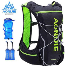 AONIJIE Men Women Nylon 10L Outdoor Bags Hiking Backpack Vest Professional Marathon Running Cycling Bag
