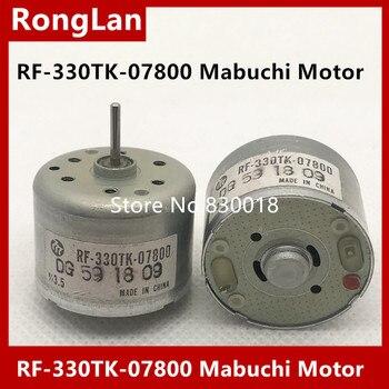 [SA]Supply aromatherapy machine for RF-330TK-07800 Mabuchi Motor--10PCS/LOT