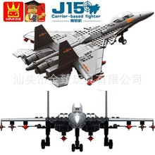 Funko WANGE Military Army Helicopter J15 Carrier-Based Fighter Minifigure Building Block Aircraft Model Toy Compatible Legoelied