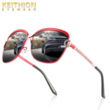 KEITHION Brand Designer Polarized Womens Sunglasses Vintage Retro Oversized Alloy Frame Sun Glasses UV400 2019