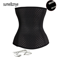 New 2017 Women postpartum girdle Body Tummy slimmer Waist Trainer latex corset Waist Cincher sexy underbust corsets and bustiers