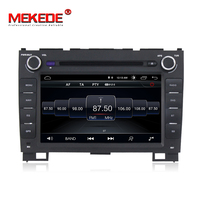 Lowest price!Quad core android 8.1 system car radio for Great Wall Hover H3 H5 support 4G wifi bluetooth free shipping map card