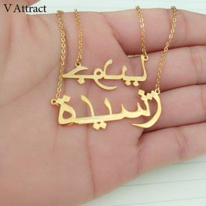 Image 5 - V Attract Any Custom Jewelry Clavicle Tattoo Choker Rose Gold Personalized Pendant Necklace Women Bijoux Adjustable Chain