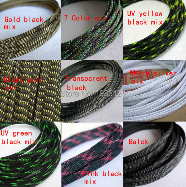 10M 6mm Braided Sleeving Braid Cable Wiring Harness Loom Protection Black LT