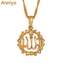 Anniyo Islam Allah Pendant Necklaces for Women Gold Color Arab Muslim Religious Jewelry #066802