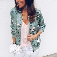 Женская куртка бомбер на молнии с цветочным принтом Повседневная