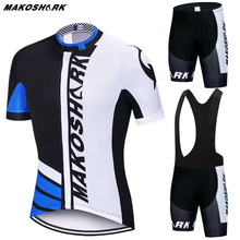 MAKOSHARK Pro Cycling Jersey Set Summer Mountain Bike Clothing Bicycle Sportswear Suit Maillot Ropa Ciclismo