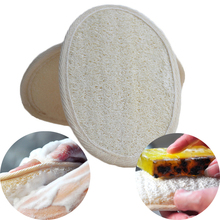 Oval Natural Loofah Bath Body Shower Sponge Scrubber Pad Loo