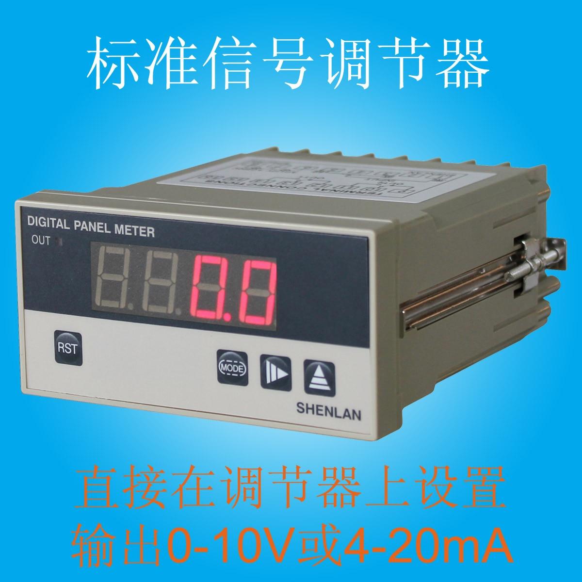 Output 0 10V 4 20mA regulator controller signal generator percentage 0 100% opening controller