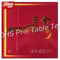 DHS GOLDARC 8 GoldArc VIII Pips in Ping Pong Tischtennis Gummi mit Schwamm