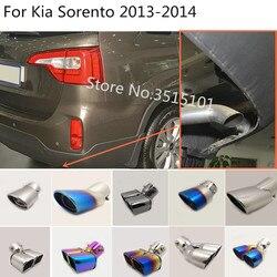 Автомобильный Стайлинг, задняя крышка глушителя из нержавеющей стали, выхлопная труба, 1 шт. для Kia Sorento 2013 2014