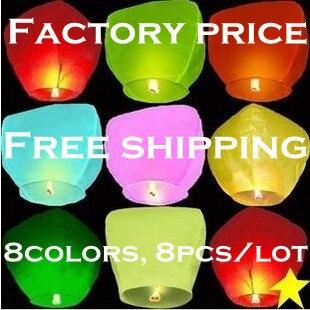 Factory price 8pcs/Pack Romantic Kongming Lantern Flying Sky Lantern Wishing Lamp Wedding Party Paper Lights  Free Shipping
