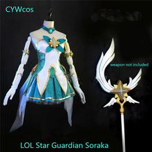 Customized LOL Game Cosplay Luminosity Soraka Star Guardian Magic Girl Costume New Women Anime Party Outfits Dress