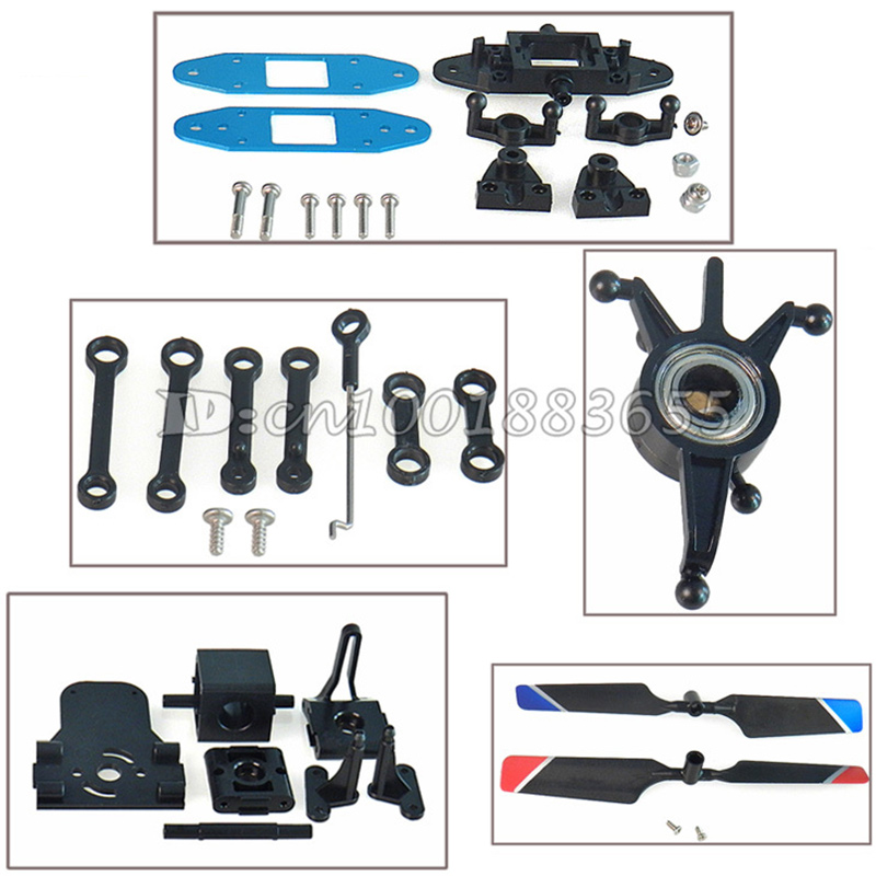 Wholesale/Double Horse DH 9104 spare parts Connect buckle Nose tail tube fixed Tail Blade Swashplate for DH9104 RC Helicopter double horse dh 9116 spare parts charger charger box 9116 21 for dh9116 9053 9053b 9097 9100 9101 9104 9117 9118 rc helicopter