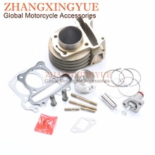 44mm High Performance Big Bore Cylinder Kit Bolt Tensioner for Kymco Agility 50cc GY6 139QMB 50cc