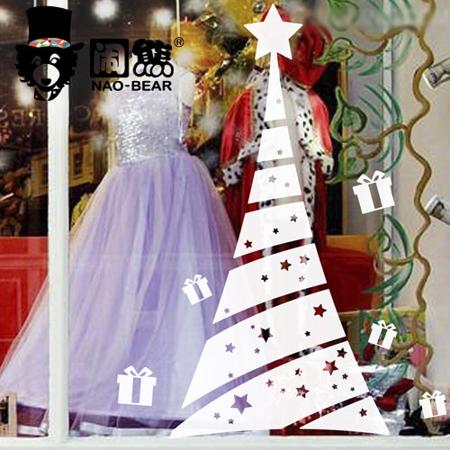 Free shipping Large 2015 Christmas tree glass window wall sticker decal home decor shop decoration X mas stickers xmas100