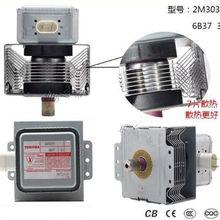 1 шт. Частотный конверсионный магнетрон 2M303H для Midea Toshiba микроволновая печь
