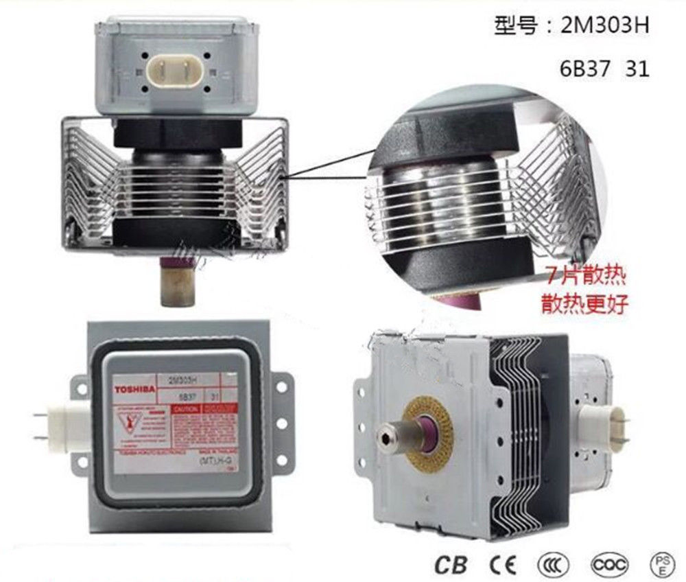 1PC Frequency Conversion Magnetron 2M303H For Midea Toshiba Microwave Oven1PC Frequency Conversion Magnetron 2M303H For Midea Toshiba Microwave Oven