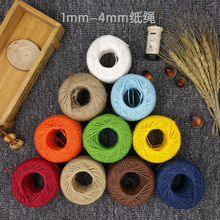 100M Natrual Kraft Paper Rope for Gift Box Wrapping,Wedding/Xmas DIY/Decorative Handmade Cookie/Cake/Gift/Sweets High Quality