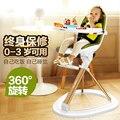 Criança cadeira de jantar cadeira de bebê multifuncional portátil dobrável cadeira de jantar do bebê mesa de jantar cadeira de assento
