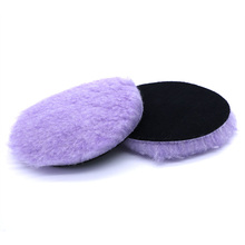 6 Inch Buffer Pads Car Automotive Buffer Pads Car Accessories Wash Wool Polishing Auto Cars Detailing Waxing Tool Cars Polishing