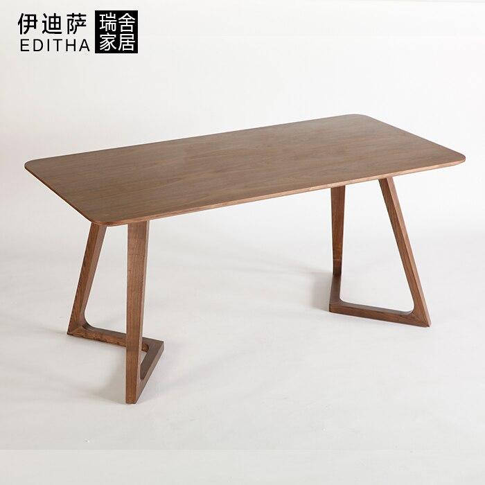 Swiss Homes Wood Tables Rectangular Tables Minimalist Apartment
