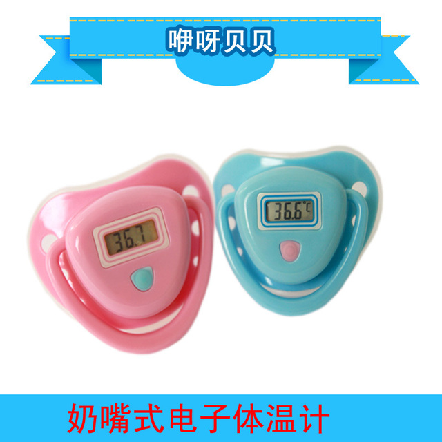Free shipping. Baby private. Electronic pacifier thermometer LCD thermometer