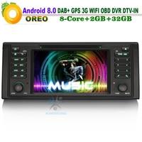 Android 8.0 Авторадио dab + SatNav Wi Fi 3G DVD Радио DVR OBD автомобиля GPS навигации игрока DTV IN для BMW 5 серии E39 E53 X5 M5