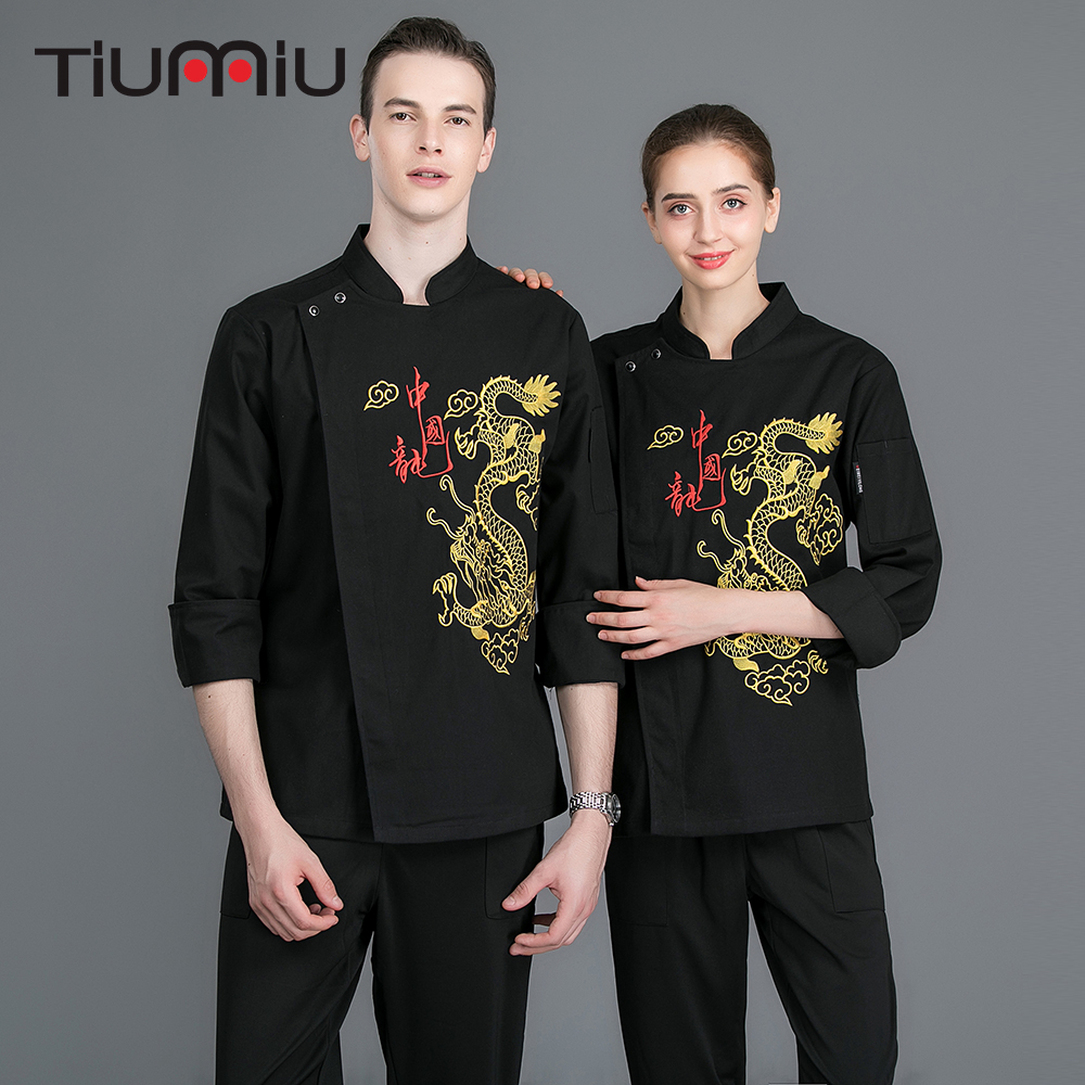 Chinese Dragon Embroidery Stand Collar Long Sleeve Chef Uniform Catering Bakery Cafe Bbq Cook Clothes Waiter Work Uniform Jacket