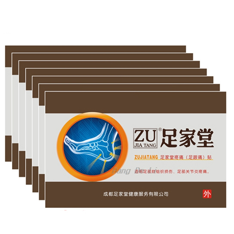 5pieces/lot Heel pain plaster heel bone spurs massage product achilles tendonitis foot care patch Calcaneal Spur patch