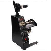 1150D Desktop Label Peeling Machine Label Separator Automatic Label Retractor Label Rewinder AC 220V 30W