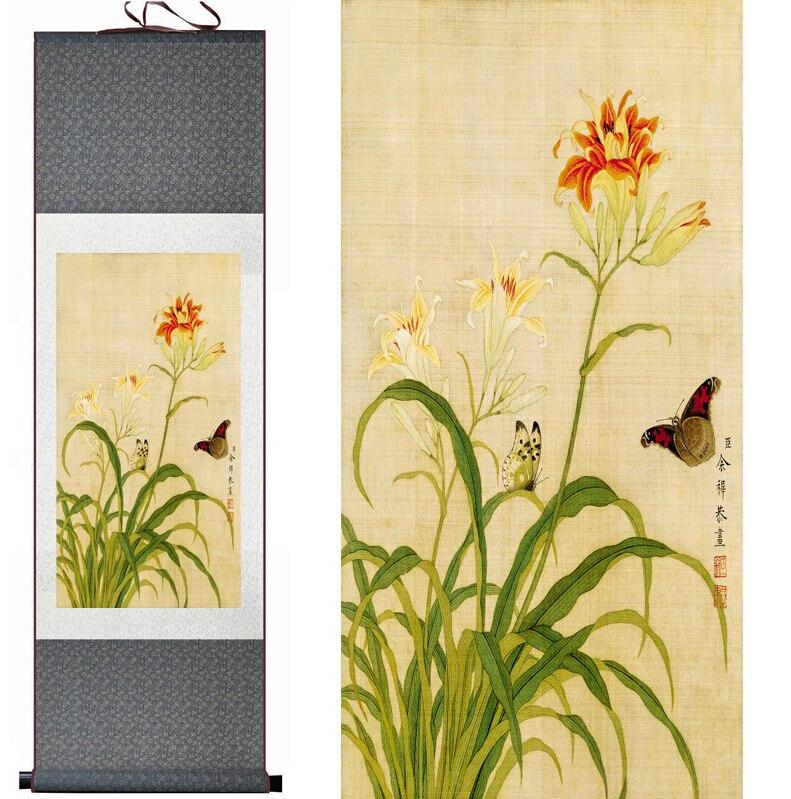 Bahar Kelebek Ve çiçek Boyama Ev Ofis Dekorasyon çin Kaydırma