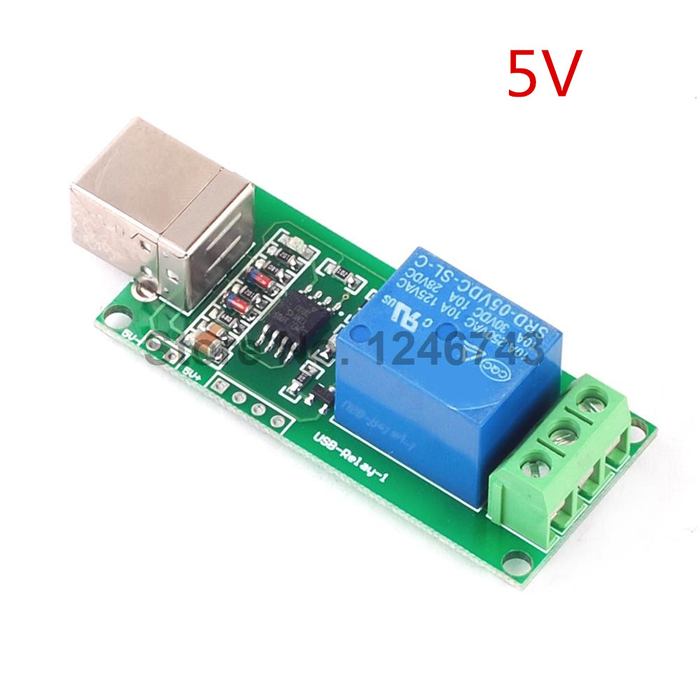 5V USB Relay 1 Channel Programmable Computer Control For Smart Home New