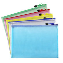 A3/A4 Waterproof Plastic Zipper Paper File Folder Book Pencil Pen Case Box File Document Storage Bag for Office Student Supplies(China)