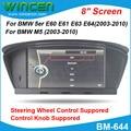 """8 """"GPS carro DVD para BMW E60 E61 E63 5er E64 M5 2003-2010 suporte para Controle de Volante e Botão de Controle com GPS BT USB SD IPOD"""