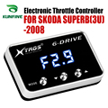 Автомобильный электронный контроллер дроссельной заслонки гоночный ускоритель мощный усилитель для SKODA SUPERB (3U) 2008 вперед все тюнинг дизель...