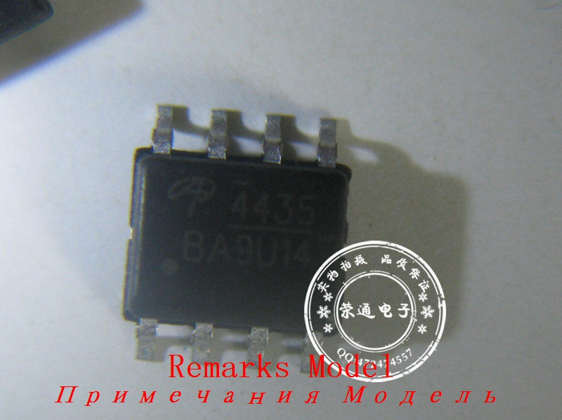 Price LM2902D