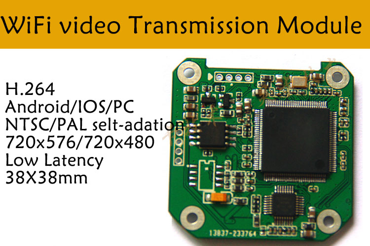 Low consumption wireless module, wireless audio and video transmission module, phone receive video