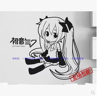 Japon s anime girl 39 sonido al comienzo del dormitorio for Pegatinas dormitorio