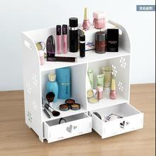 Большой размер комод стол ювелирные изделия шкаф для хранения отделочных собирать полки продукты женщин косметический контейнер для хранения всякой всячины