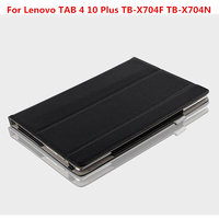 TAB4 10 Plus Genuine Leather Flip Stand Cover Case For For Lenovo Tab 4 10 Plus