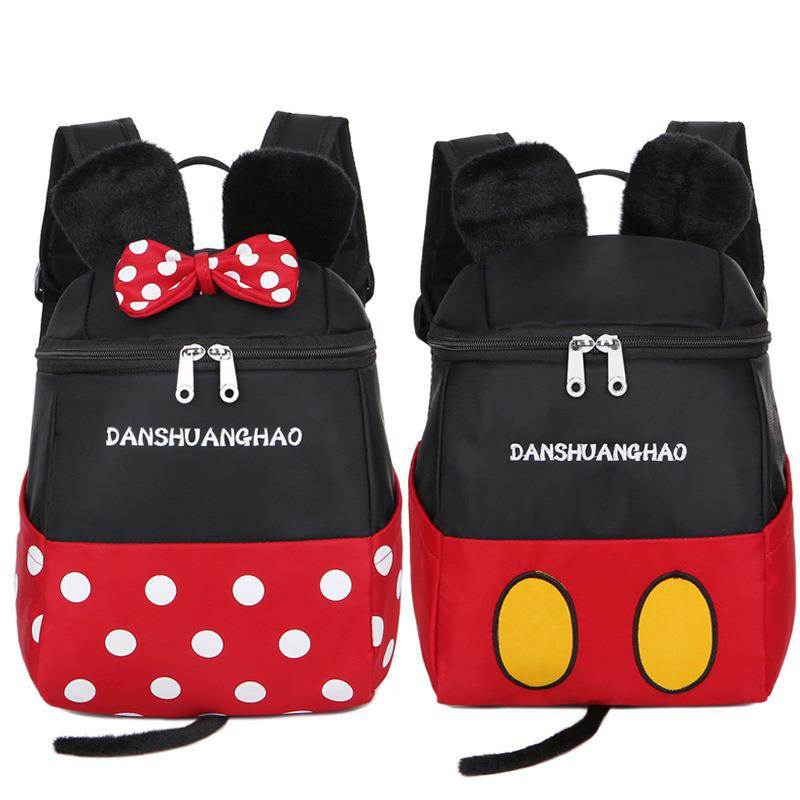 Free Shipping  Hot Small Minnie Mouse Little Baby -9114