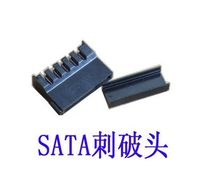 10 set PC DIY HDD SSD Hard Disk Drive SATA Power Supply Memimpin Kabel Konektor Datar & Penutup Tinggi Bentuk(China)