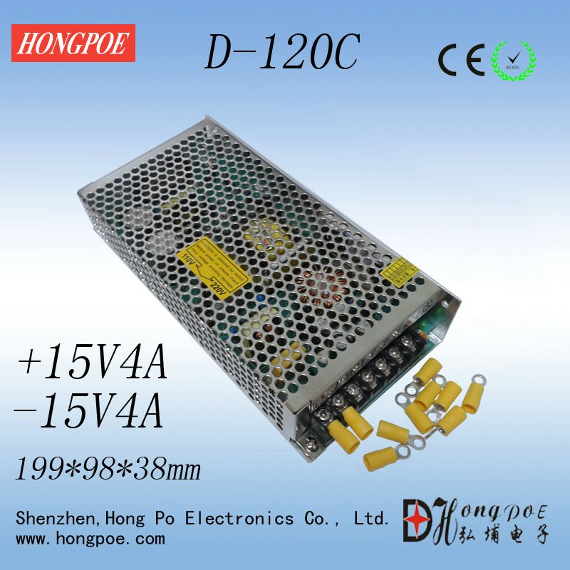 Free shipping dual power + 15V -15V power supply D-120C DC dual output power supply + 15V4A -15V4A 110-230V пылесос ghibli power line power t d 36 i combi 15784010001