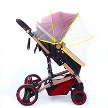 Baby Stroller Rain Cover PVC Universal Wind Dust Shield With Windows For Strollers Pushchairs Stroller Summer And Winter 885113(China)