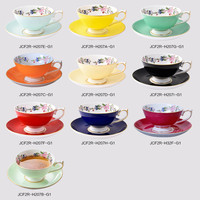 180ML Coffee cup and saucer Elegant Ceramic Cup Afternoon Tea Cup Coffee Cup Office Household Items Home Decoration 5ZDZ110