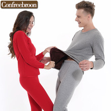 Women's Thermal Underwear Sets Soft Microfiber Velet Plus Thicken Elastic Bodysuit Female Warm Long Johns In Winter 81128113