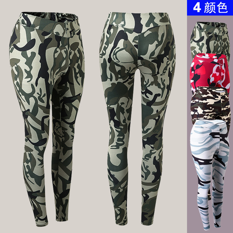 Ladies fitness yoga pants sports running training stretch close fitting speed dry camouflage trousers britches knicker