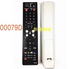 AWO 1PCS NEW 00079D FOR Samsung Superior quality Home Theater Remote Controller