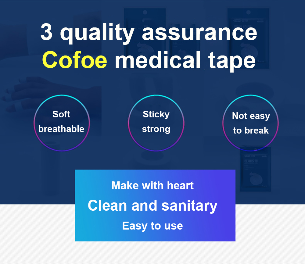 Cofoe 5 Rolls Medical Adhesive Tape Transparent PE Breathable Rubberized Fabric Stick to the Wound Bind Fixed Plaster Waterproof 6